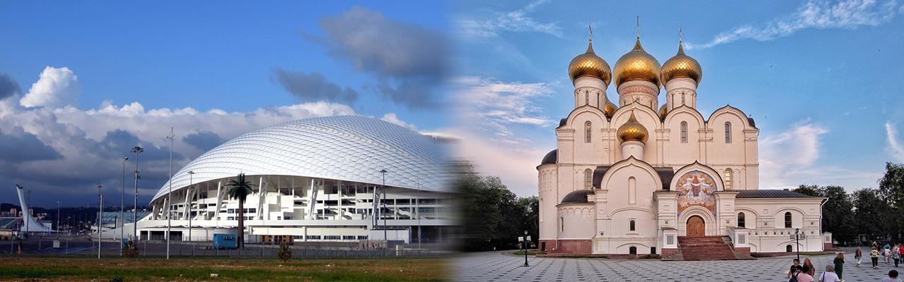 Переезд из Сочи в Ярославль