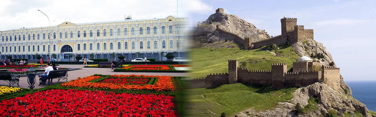 Переезд из Ставрополя в Алушту