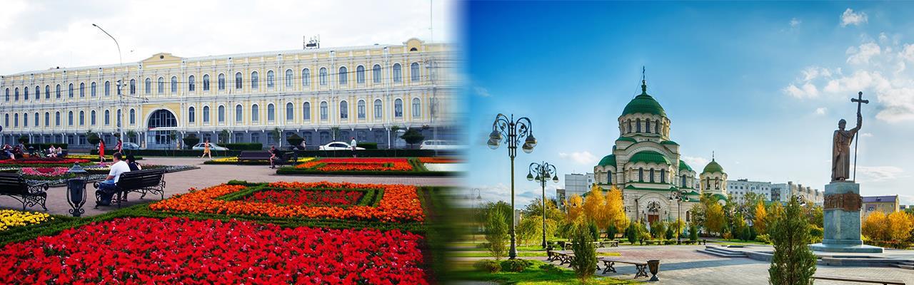 Переезд из Ставрополя в Астрахань