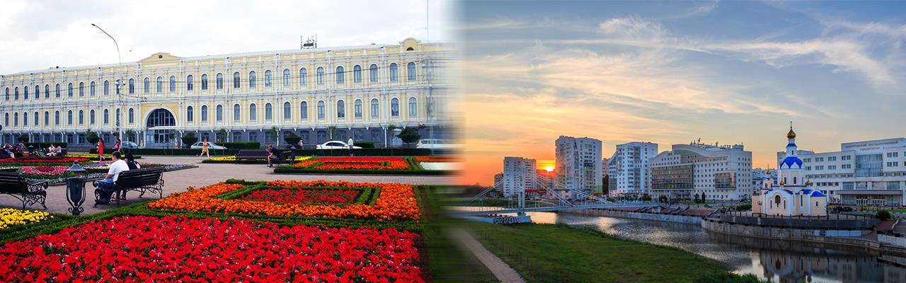 Переезд из Ставрополя в Белгород