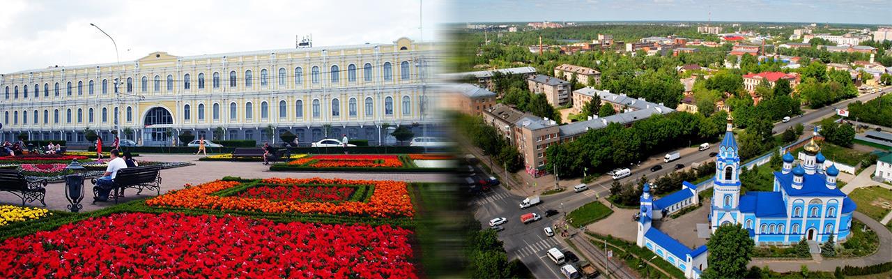 Переезд из Ставрополя в Иваново