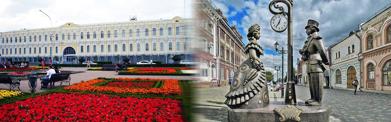 Переезд из Ставрополя в Киров