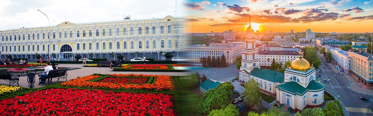 Переезд из Ставрополя в Липецк
