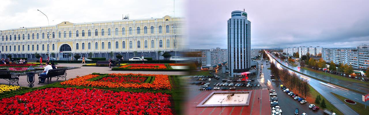 Переезд из Ставрополя в Набережные Челны