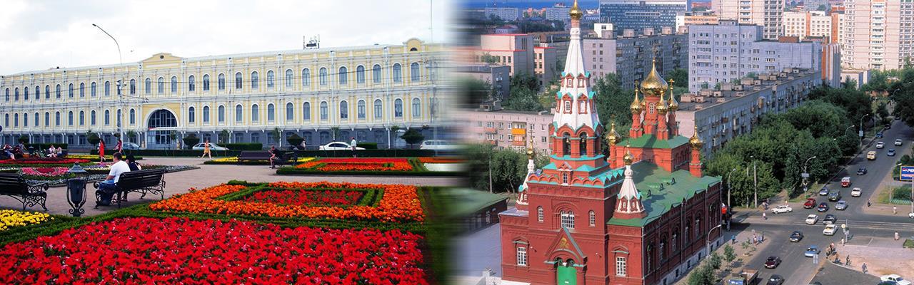 Переезд из Ставрополя в Пермь