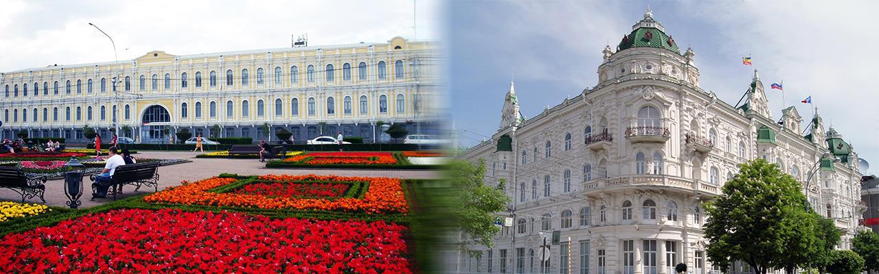 Переезд из Ставрополя в Ростов-на-Дону