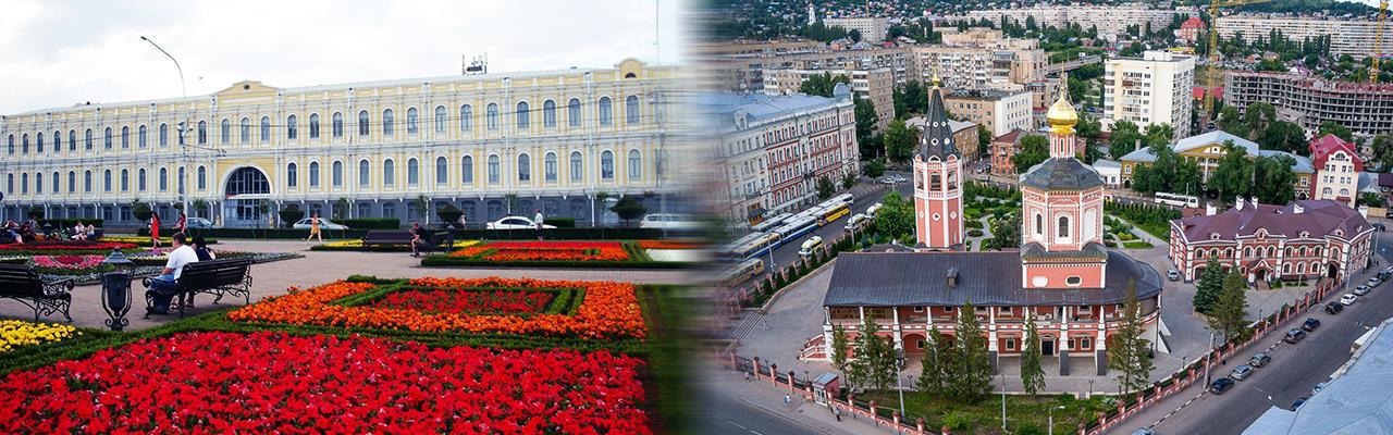 Переезд из Ставрополя в Саратов