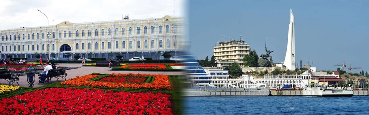 Переезд из Ставрополя в Севастополь