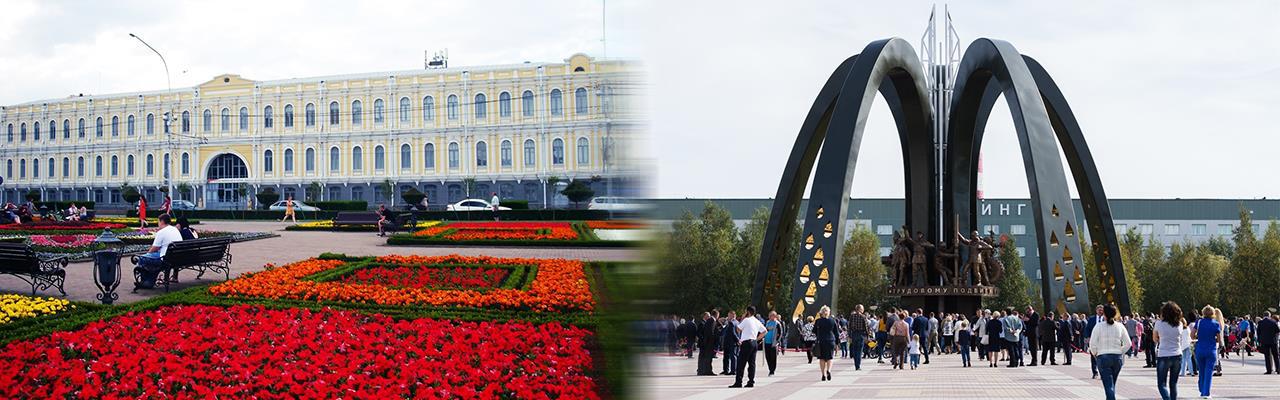 Переезд из Ставрополя в Сургут