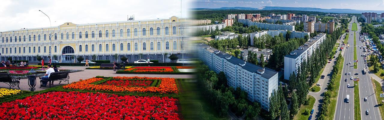 Переезд из Ставрополя в Тольятти