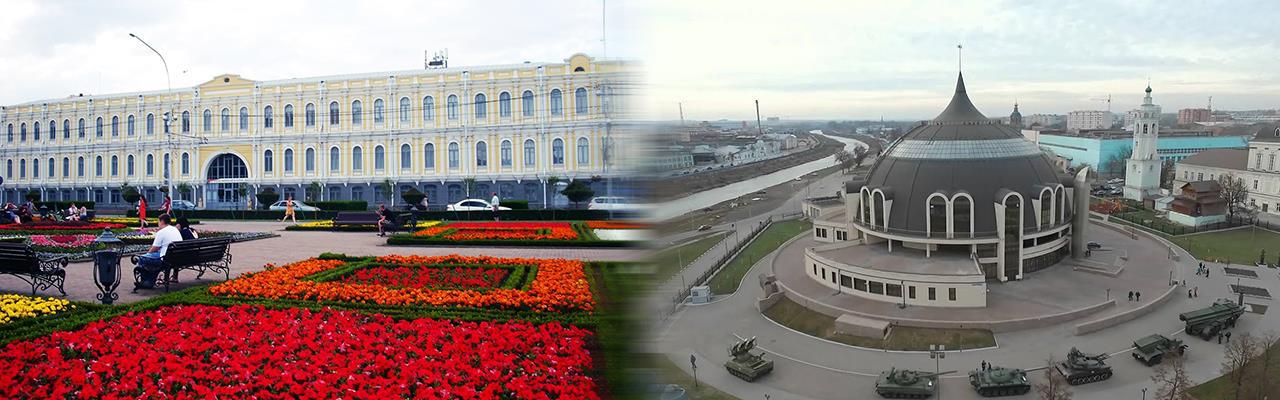 Переезд из Ставрополя в Тулу