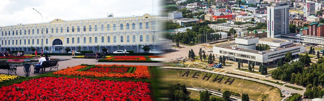 Переезд из Ставрополя в Ульяновск