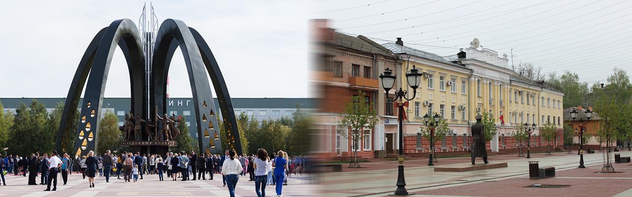Переезд из Сургута в Брянск