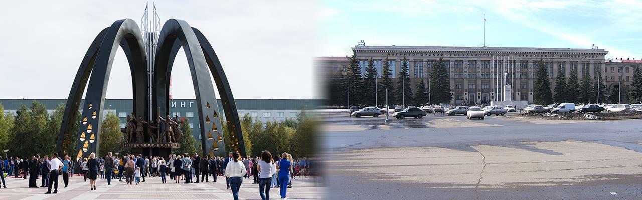 Переезд из Сургута в Магнитогорск