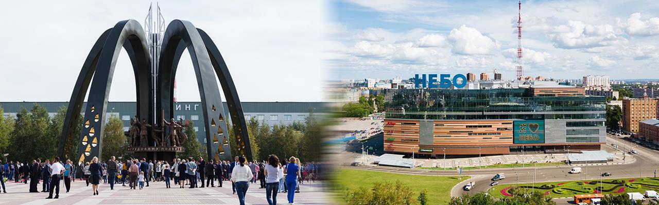 Переезд из Сургута в Нижний Новгород