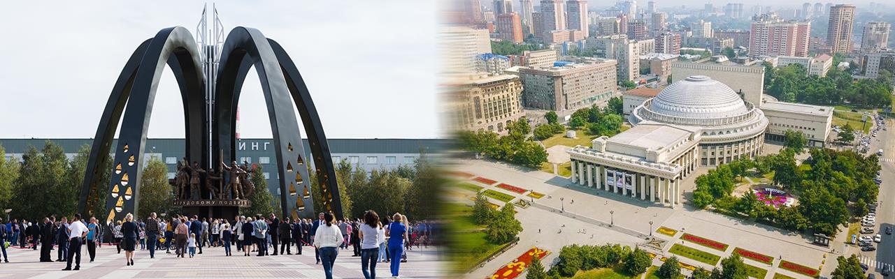 Переезд из Сургута в Новосибирск