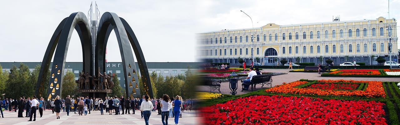 Переезд из Сургута в Ставрополь