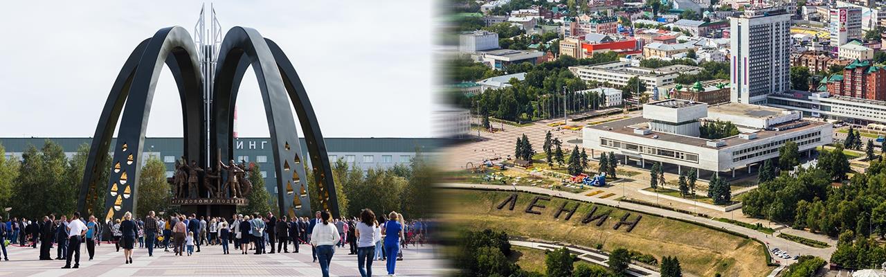 Переезд из Сургута в Ульяновск