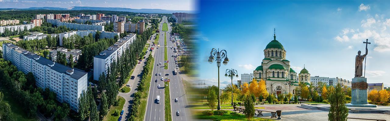 Переезд из Тольятти в Астрахань
