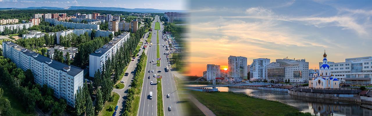 Переезд из Тольятти в Белгород