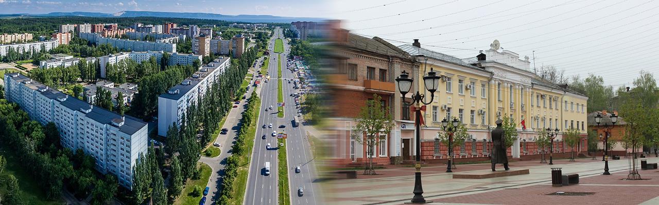 Переезд из Тольятти в Брянск