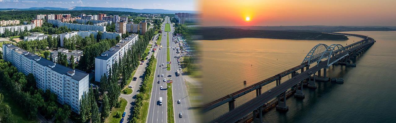 Переезд из Тольятти в Крым