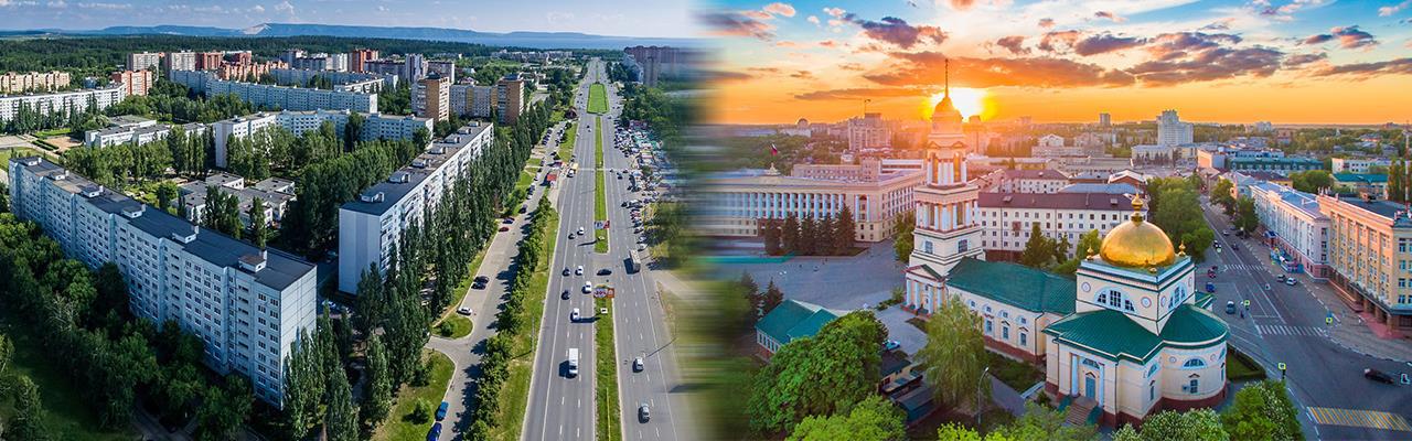 Переезд из Тольятти в Липецк