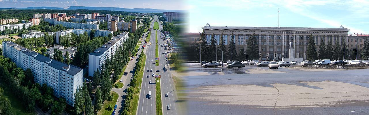 Переезд из Тольятти в Магнитогорск
