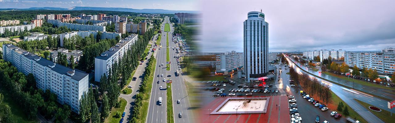 Переезд из Тольятти в Набережные Челны