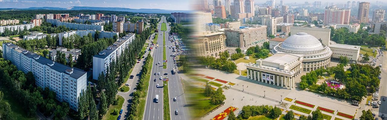 Переезд из Тольятти в Новосибирск