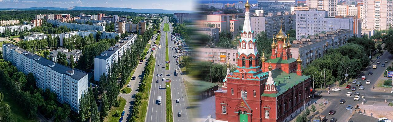 Переезд из Тольятти в Пермь