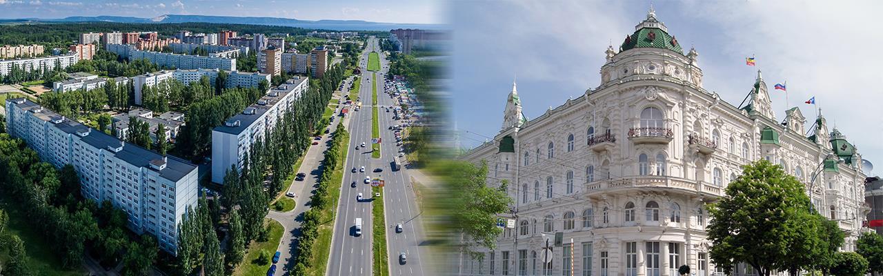 Переезд из Тольятти в Ростов-на-Дону
