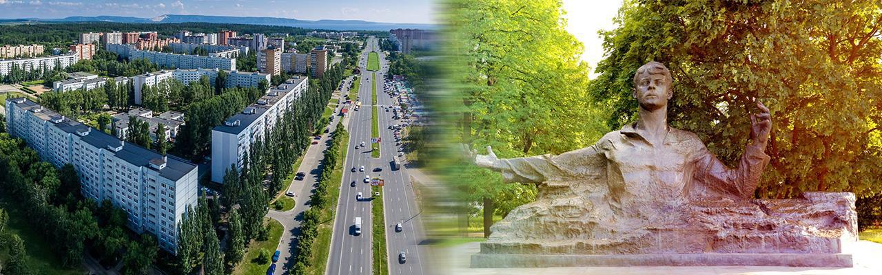 Переезд из Тольятти в Рязань