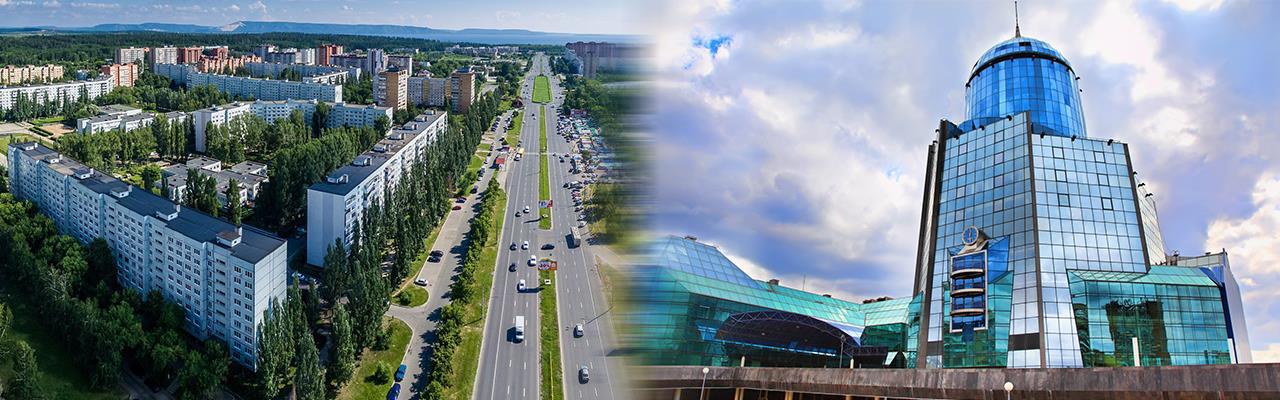 Переезд из Тольятти в Самару