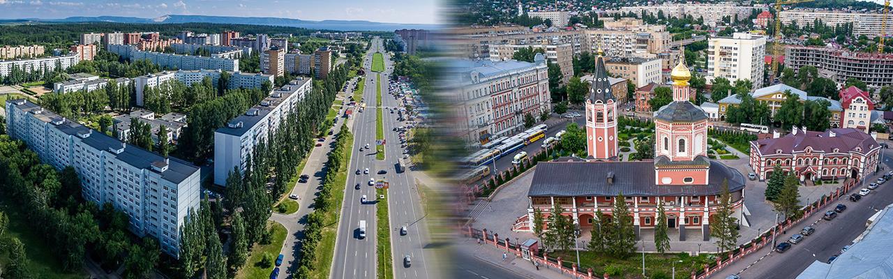 Переезд из Тольятти в Саратов