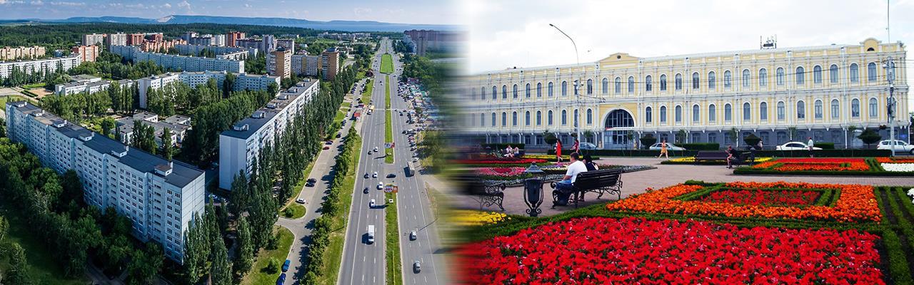 Переезд из Тольятти в Ставрополь