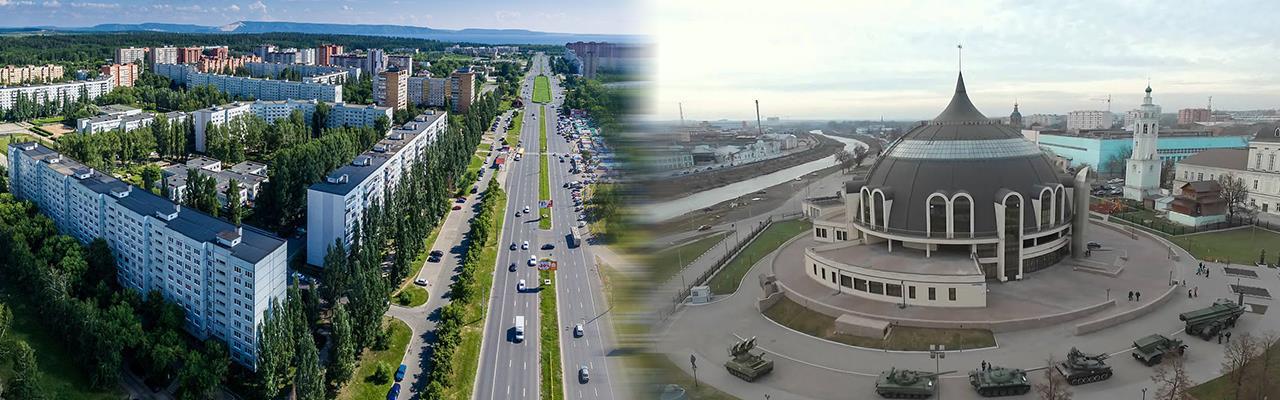 Переезд из Тольятти в Тулу