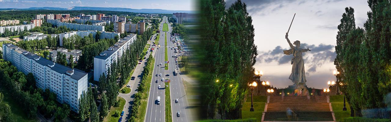 Переезд из Тольятти в Волгоград