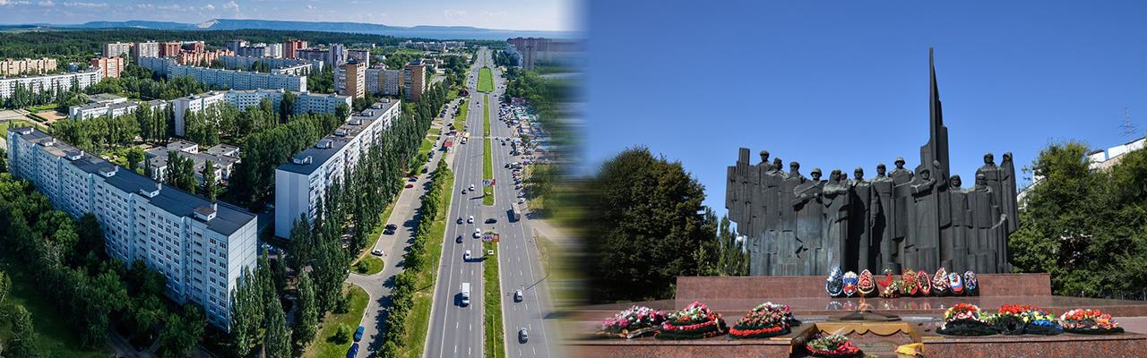 Переезд из Тольятти в Воронеж
