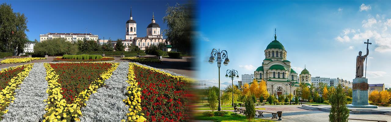Переезд из Томска в Астрахань