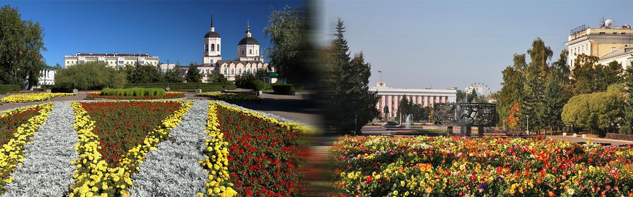 Переезд из Томска в Барнаул