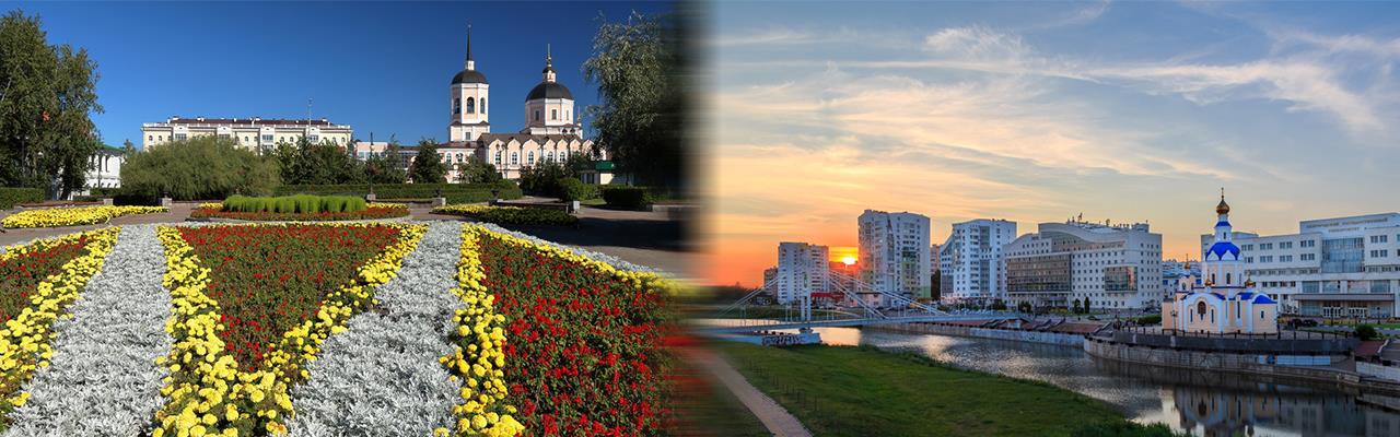 Переезд из Томска в Белгород