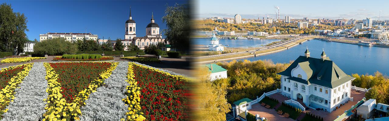 Переезд из Томска в Чебоксары