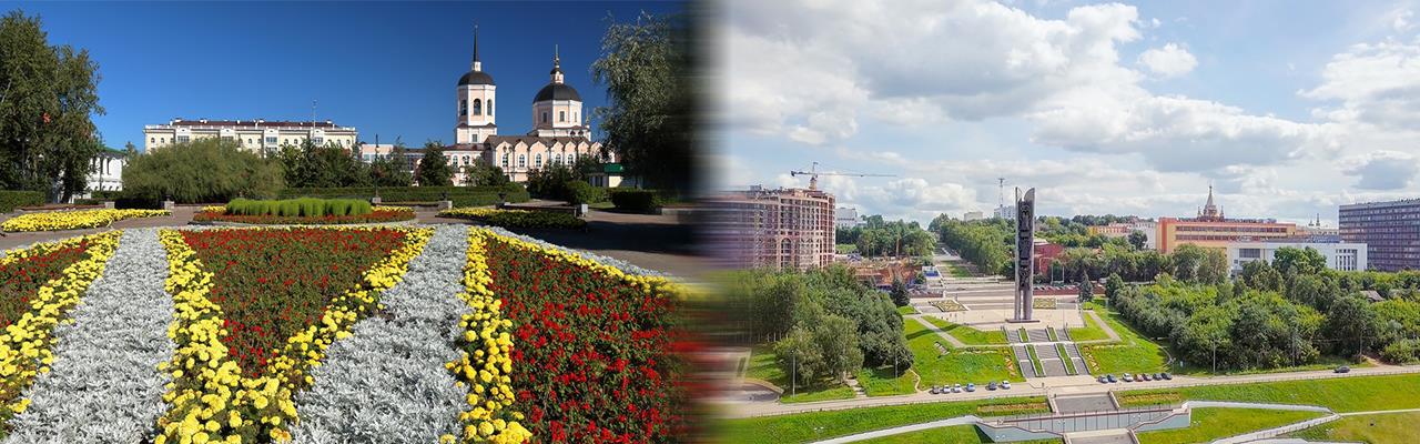Переезд из Томска в Ижевск