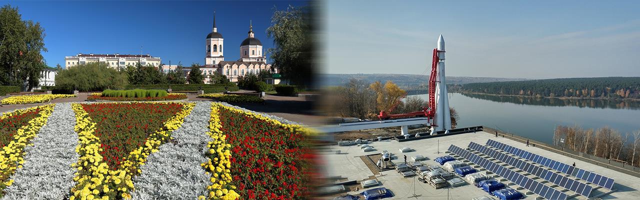Переезд из Томска в Калугу