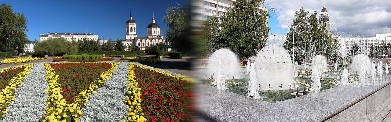Переезд из Томска в Красноярск
