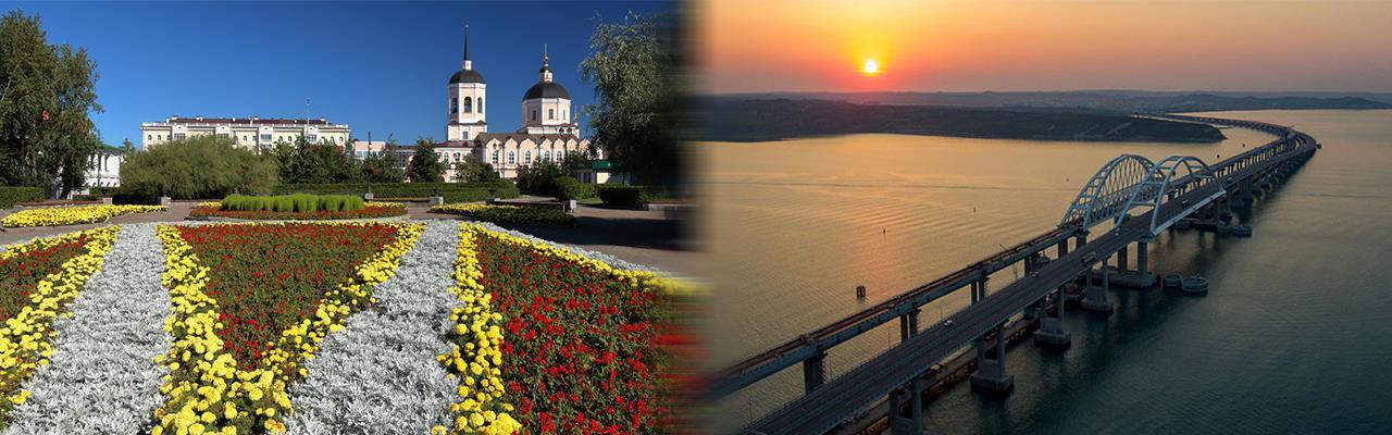 Переезд из Томска в Крым