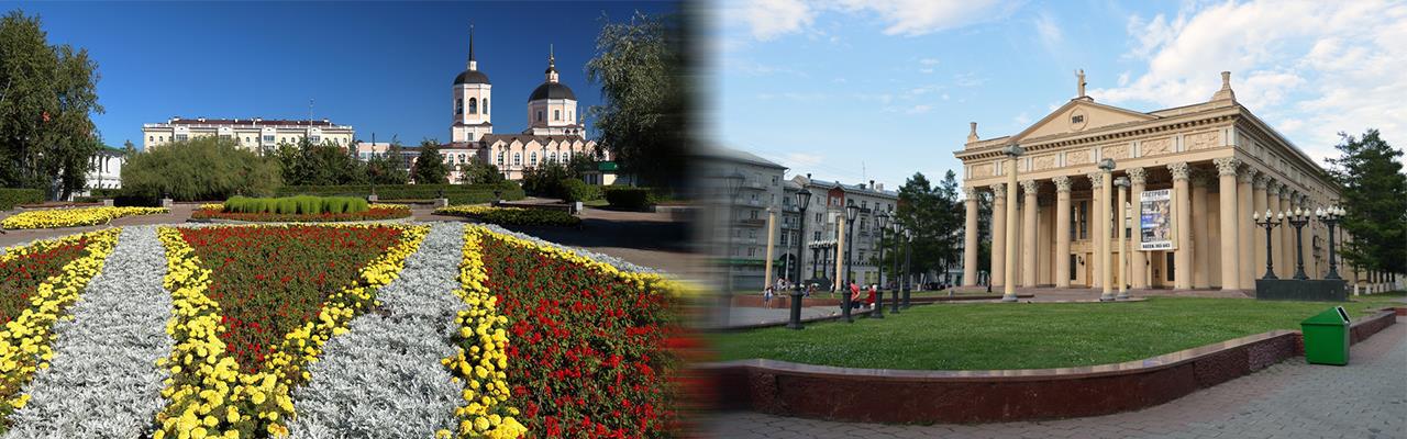 Переезд из Томска в Новокузнецк
