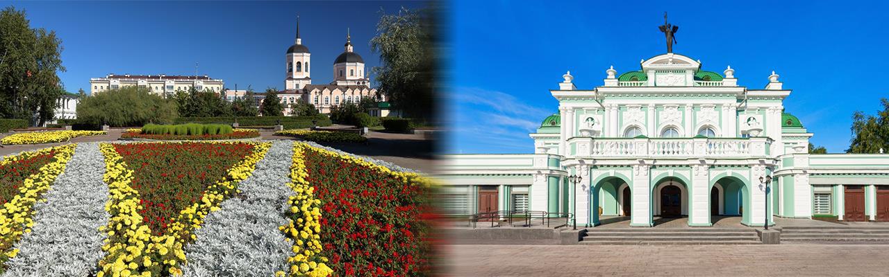 Переезд из Томска в Омск