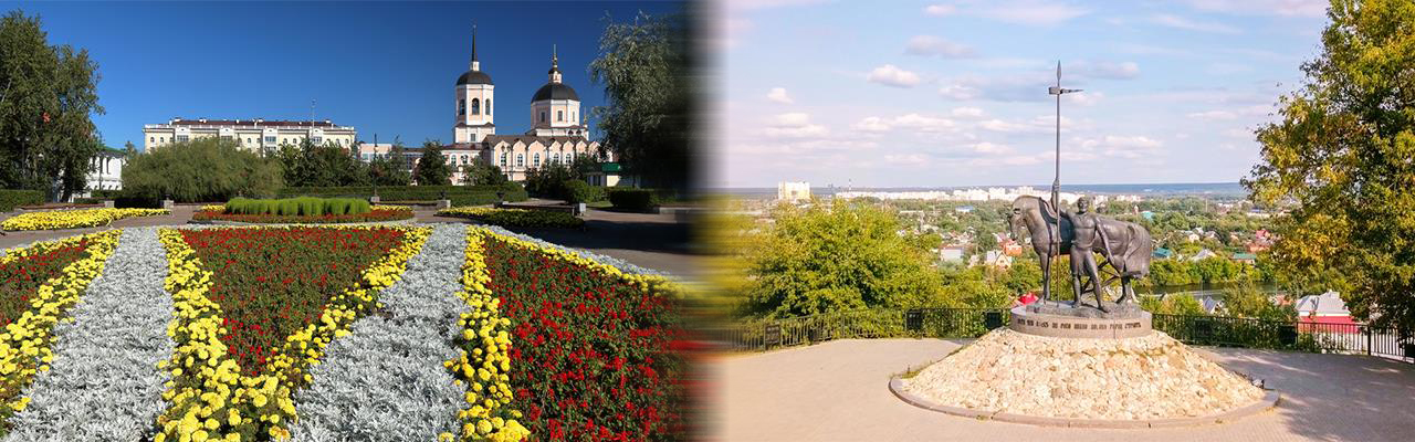 Переезд из Томска в Пензу